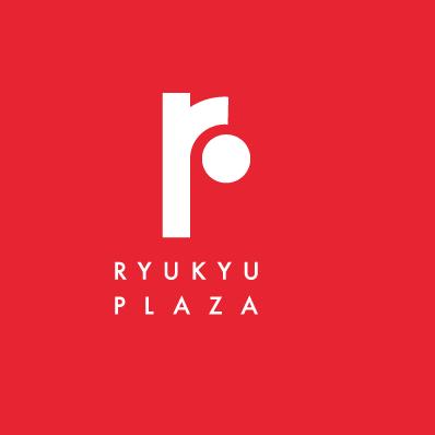 RYUKYU  PLAZA那覇店