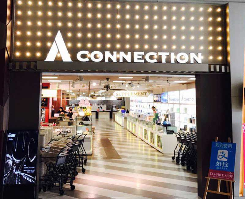 A-Connection大阪ATC店