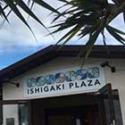 ISHIGAKI PLAZA