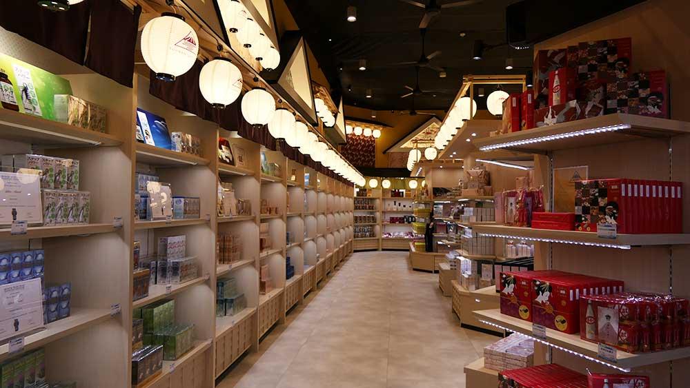 富士山商店