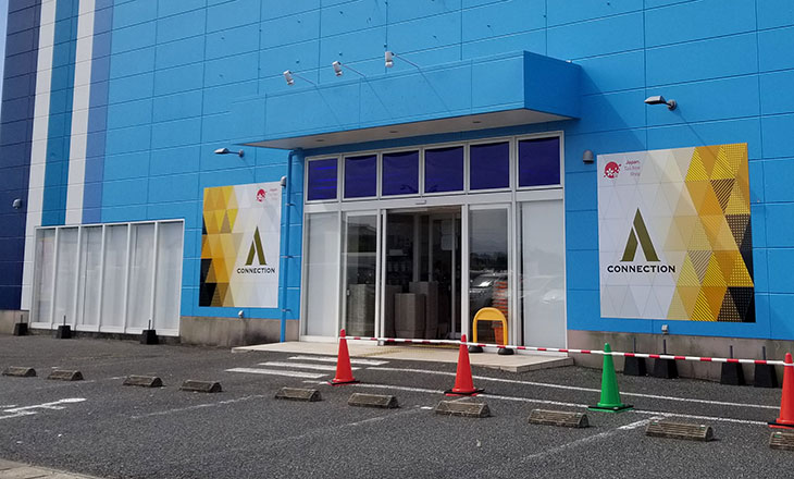 A-Connection 熊本店