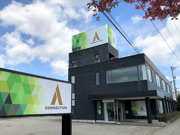 A-Connection 富山店